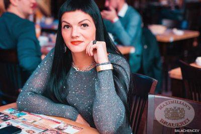Александр Незлобин, 2 ноября 2013 - Ресторан «Максимилианс» Челябинск - 11