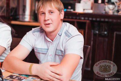 Александр Незлобин, 2 ноября 2013 - Ресторан «Максимилианс» Челябинск - 12