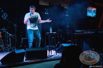 Александр Незлобин, 2 ноября 2013 - Ресторан «Максимилианс» Челябинск - 14