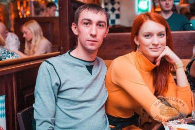 Александр Незлобин, 2 ноября 2013 - Ресторан «Максимилианс» Челябинск - 18
