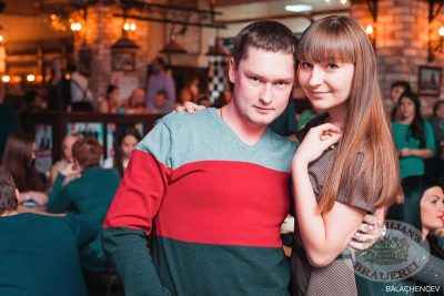 Александр Незлобин, 2 ноября 2013 - Ресторан «Максимилианс» Челябинск - 20