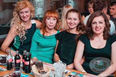 Александр Незлобин, 2 ноября 2013 - Ресторан «Максимилианс» Челябинск - 22