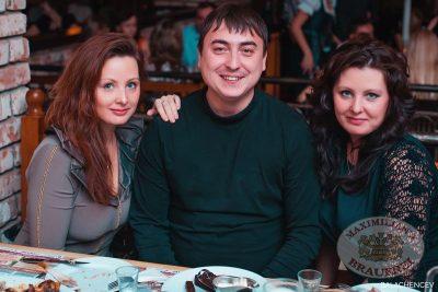 Александр Незлобин, 2 ноября 2013 - Ресторан «Максимилианс» Челябинск - 23