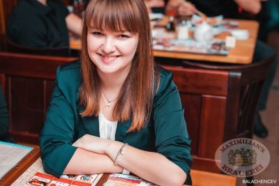 Александр Незлобин, 2 ноября 2013 - Ресторан «Максимилианс» Челябинск - 24