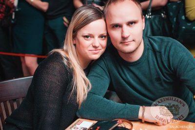 Александр Незлобин, 2 ноября 2013 - Ресторан «Максимилианс» Челябинск - 25