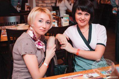 Александр Незлобин, 2 ноября 2013 - Ресторан «Максимилианс» Челябинск - 29