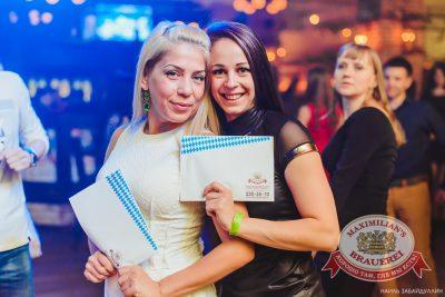 «Дыхание ночи»: Alex Milano (Москва), 17 мая 2014 - Ресторан «Максимилианс» Челябинск - 04