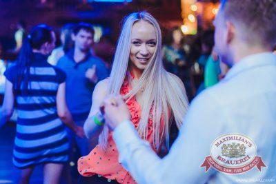 «Дыхание ночи»: Alex Milano (Москва), 17 мая 2014 - Ресторан «Максимилианс» Челябинск - 09