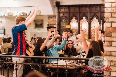 Встреча выпускников. Вспомнить все! 6 февраля 2016 - Ресторан «Максимилианс» Челябинск - 05