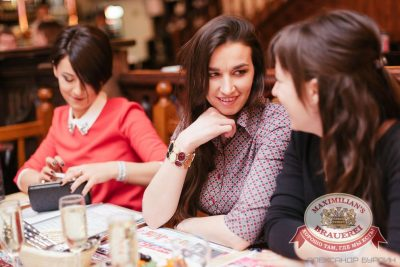 Встреча выпускников. Вспомнить все! 5 февраля 2016 - Ресторан «Максимилианс» Челябинск - 27