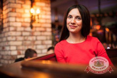 Встреча выпускников: вспомнить все, 7 февраля 2015 - Ресторан «Максимилианс» Челябинск - 29