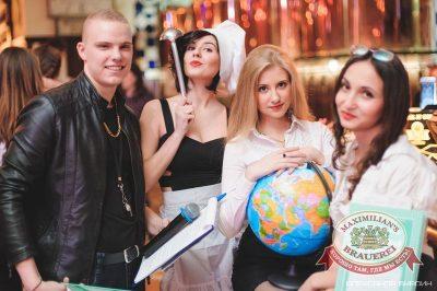 Встреча выпускников: вспомнить все, 6 февраля 2015 - Ресторан «Максимилианс» Челябинск - 01