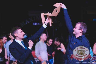 Встреча выпускников: вспомнить все, 6 февраля 2015 - Ресторан «Максимилианс» Челябинск - 02