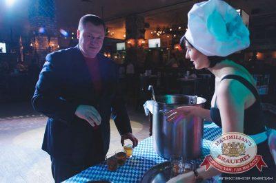 Встреча выпускников: вспомнить все, 6 февраля 2015 - Ресторан «Максимилианс» Челябинск - 04