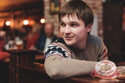 Встреча выпускников: вспомнить все, 6 февраля 2015 - Ресторан «Максимилианс» Челябинск - 06