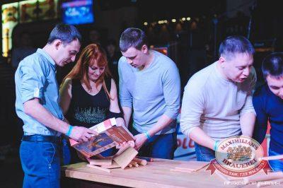 Встреча выпускников: вспомнить все, 6 февраля 2015 - Ресторан «Максимилианс» Челябинск - 13