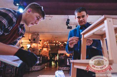Встреча выпускников: вспомнить все, 6 февраля 2015 - Ресторан «Максимилианс» Челябинск - 14