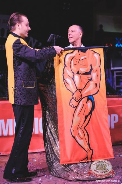 Встреча выпускников: вспомнить все, 6 февраля 2015 - Ресторан «Максимилианс» Челябинск - 16
