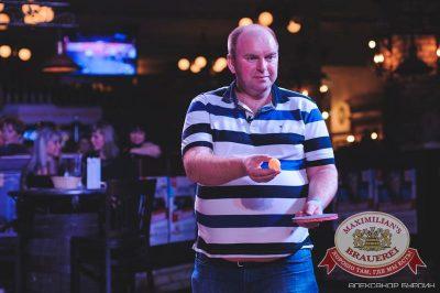 Встреча выпускников: вспомнить все, 6 февраля 2015 - Ресторан «Максимилианс» Челябинск - 19