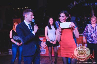 Встреча выпускников: вспомнить все, 6 февраля 2015 - Ресторан «Максимилианс» Челябинск - 20