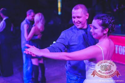 Встреча выпускников: вспомнить все, 6 февраля 2015 - Ресторан «Максимилианс» Челябинск - 22