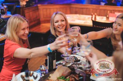 Встреча выпускников: вспомнить все, 6 февраля 2015 - Ресторан «Максимилианс» Челябинск - 29