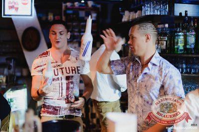 «Дыхание ночи»: Anton Almazov (Курск), 12 июля 2014 - Ресторан «Максимилианс» Челябинск - 07