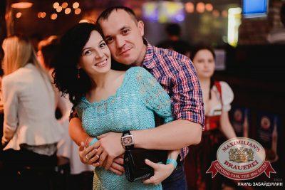 «Дыхание ночи»: Anton Almazov (Курск), 12 июля 2014 - Ресторан «Максимилианс» Челябинск - 09