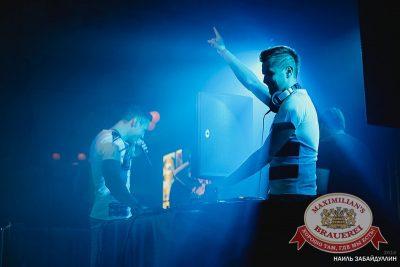 «Дыхание ночи»: Anton Almazov (Курск), 12 июля 2014 - Ресторан «Максимилианс» Челябинск - 12