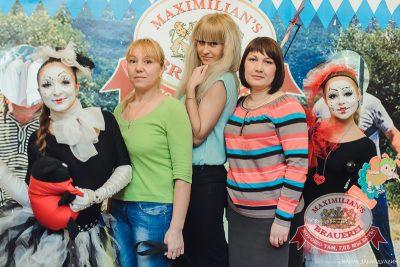 День смеха, 32 марта, 1 апреля 2014 - Ресторан «Максимилианс» Челябинск - 07