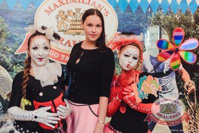 День смеха, 32 марта, 1 апреля 2014 - Ресторан «Максимилианс» Челябинск - 10