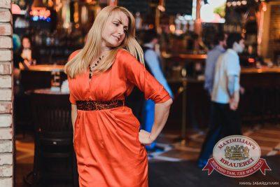 День смеха, 32 марта, 1 апреля 2014 - Ресторан «Максимилианс» Челябинск - 24