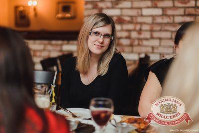 День смеха, 32 марта, 1 апреля 2014 - Ресторан «Максимилианс» Челябинск - 27