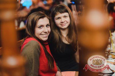 День смеха, 32 марта, 1 апреля 2014 - Ресторан «Максимилианс» Челябинск - 29