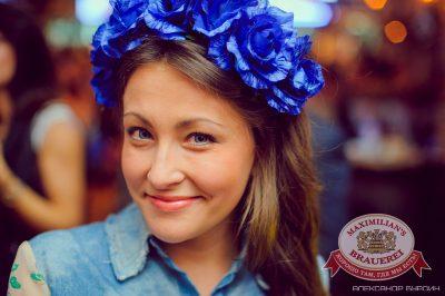 Artik & Asti, 18 сентября 2014 - Ресторан «Максимилианс» Челябинск - 05