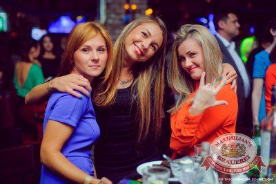 Artik & Asti, 18 сентября 2014 - Ресторан «Максимилианс» Челябинск - 11