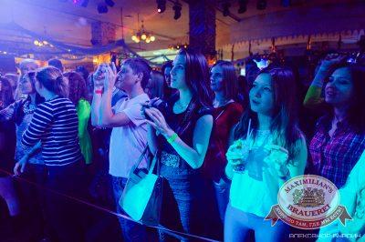 Artik & Asti, 18 сентября 2014 - Ресторан «Максимилианс» Челябинск - 15