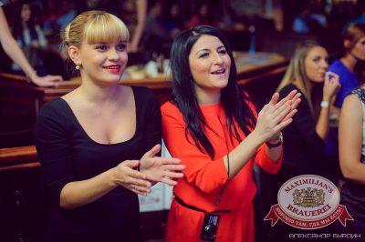 Artik & Asti, 18 сентября 2014 - Ресторан «Максимилианс» Челябинск - 19