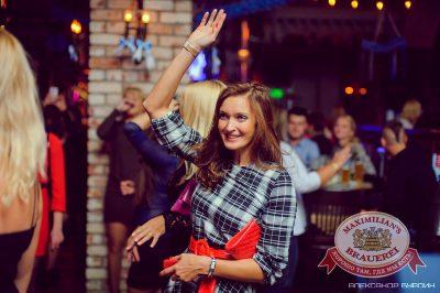Artik & Asti, 18 сентября 2014 - Ресторан «Максимилианс» Челябинск - 20
