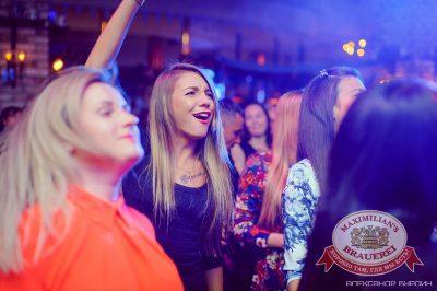 Artik & Asti, 18 сентября 2014 - Ресторан «Максимилианс» Челябинск - 23