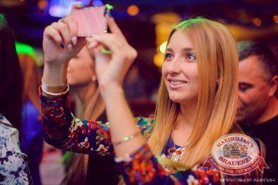 Artik & Asti, 18 сентября 2014 - Ресторан «Максимилианс» Челябинск - 24