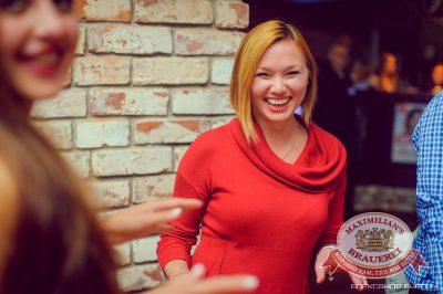 Artik & Asti, 18 сентября 2014 - Ресторан «Максимилианс» Челябинск - 27
