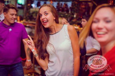 Artik & Asti, 18 сентября 2014 - Ресторан «Максимилианс» Челябинск - 30