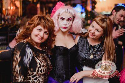 «Дыхание ночи» — Новый год пре-пати: ASTERO (Санкт-Петербург), 6 декабря 2014 - Ресторан «Максимилианс» Челябинск - 05