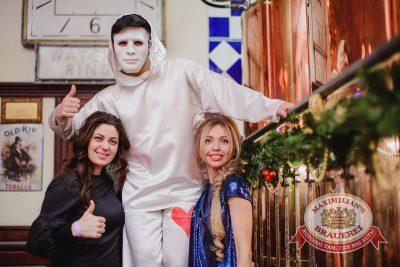«Дыхание ночи» — Новый год пре-пати: ASTERO (Санкт-Петербург), 6 декабря 2014 - Ресторан «Максимилианс» Челябинск - 08