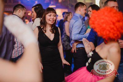 «Дыхание ночи» — Новый год пре-пати: ASTERO (Санкт-Петербург), 6 декабря 2014 - Ресторан «Максимилианс» Челябинск - 14