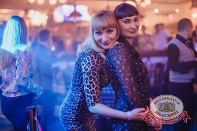 «Дыхание ночи» — Новый год пре-пати: ASTERO (Санкт-Петербург), 6 декабря 2014 - Ресторан «Максимилианс» Челябинск - 17