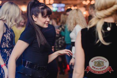 «Дыхание ночи» — Новый год пре-пати: ASTERO (Санкт-Петербург), 6 декабря 2014 - Ресторан «Максимилианс» Челябинск - 19