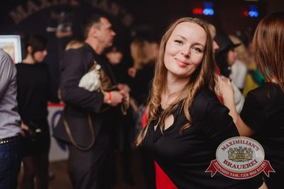 «Дыхание ночи» — Новый год пре-пати: ASTERO (Санкт-Петербург), 6 декабря 2014 - Ресторан «Максимилианс» Челябинск - 20