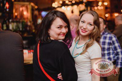 «Дыхание ночи» — Новый год пре-пати: ASTERO (Санкт-Петербург), 6 декабря 2014 - Ресторан «Максимилианс» Челябинск - 22
